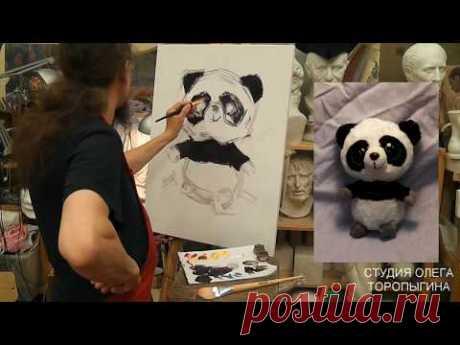Панда. Этюд
