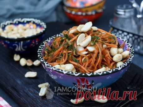 Салат из моркови и арахиса в восточном стиле — рецепт с фото