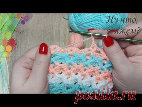 🤩🧩🎊МОЗАИКА УЗОР КРЮЧКОМ. НОВИНКА (подробно для начинающих). / New crochet pattern.