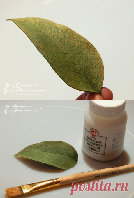 Варим фоамиран или листья без утюга.