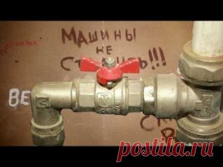 Заклинил шаровый кран, как перекрыть? / Jammed ball valve, how to block?
