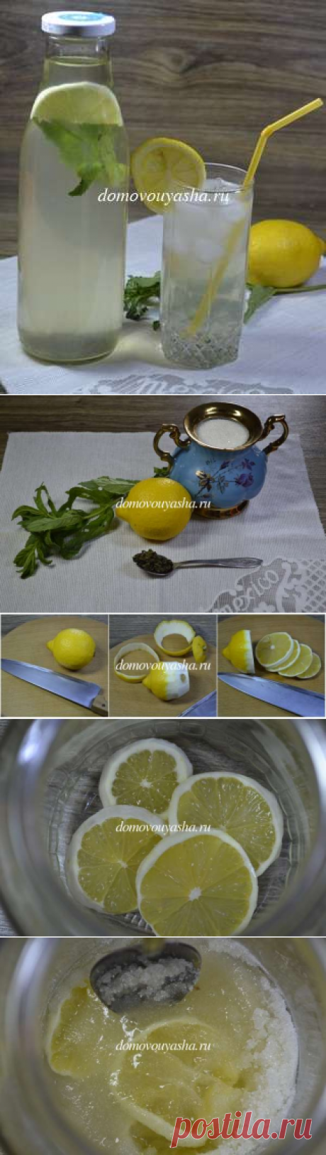 Рецепт домашнего лимонада из лимона и мяты.