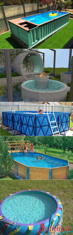 Может сделать каждый: 8 потрясающих бассейнов для вашего двора | Новости моды