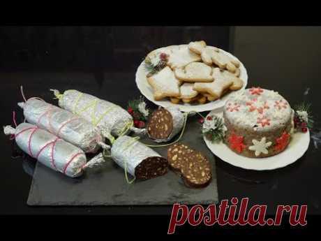 3 десерта на Новый год, которые я готовлю заранее