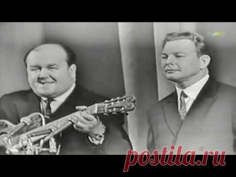 Вениамин Нечаев и Павел Рудаков - Сатирические куплеты на злобу дня