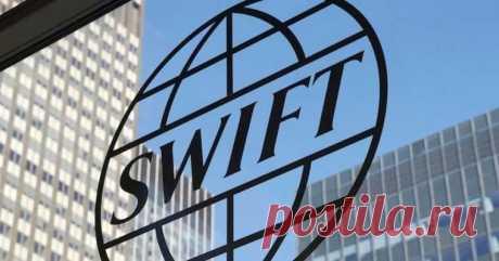 Кравчук предложил отключить Россию от системы SWIFT В качестве одной из санкционных мер экс-президент Украины назвал отключение России от международной системы платежей SWIFT