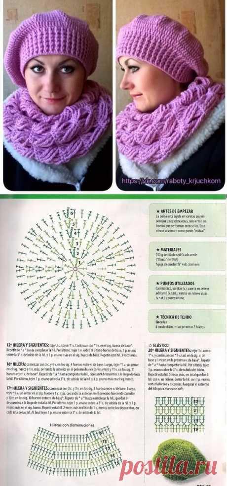 Для любительниц берета! 10 моделей вязаных беретов с описанием!   Вяжем, лепим, творим, малюем)   Яндекс Дзен