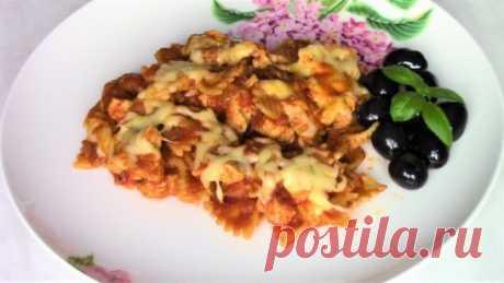 Вкуснейшие макароны в томатном соусе с куриным филе и сыром на сковороде. #https://www.youtube.com/watch?v=dQpc8AWhzlE