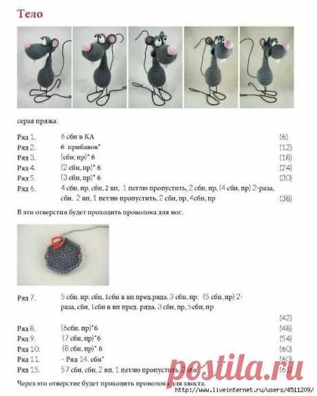 мыши вязаные крючком схемы и описание: 6 тыс изображений найдено в Яндекс.Картинках