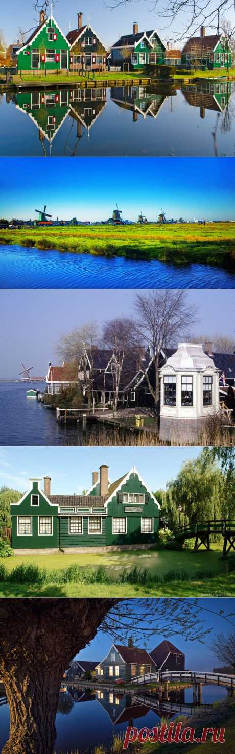 Заансе Сханс (Zaanse Schans) – настоящая голландская деревня! .