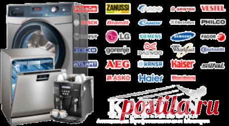 KAPTAN - Ремонт стиральных машин и бытовой техники KAPTAN - Ремонт, обслуживание, стиральных машин, посудомоечных машин, кофемашин, кофейных аппаратов и бытовой техники