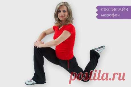 Оксисайз упражнения для похудения - оксисайз упражнения, оксисайз для похудения :: JV.RU