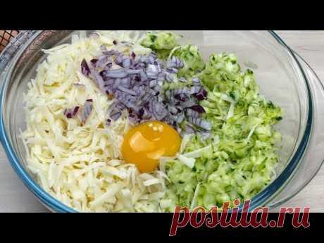 Noch nie haben Zucchini so gut geschmeckt mit diesem einfachen und leckeren Rezept #103