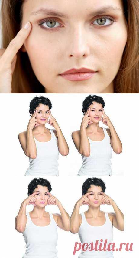 Глаза — без морщин | ПолонСил.ру - социальная сеть здоровья
