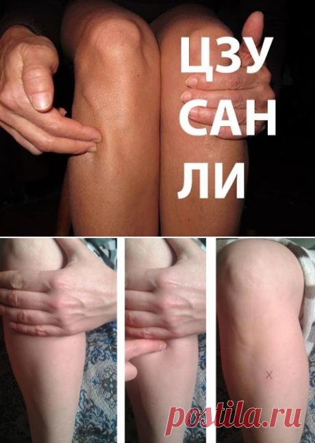 Точка от 100 болезней на Вашем теле