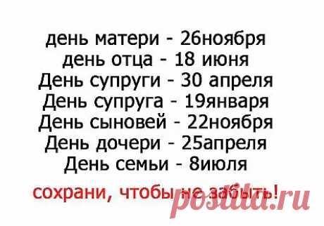 image (446×312)