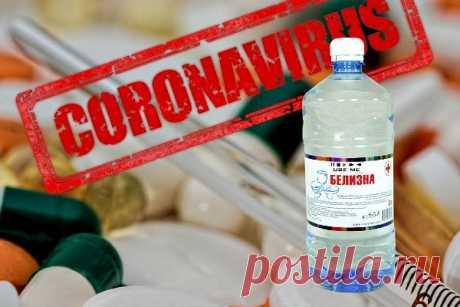 Белизна для дезинфекции: инструкция по применению (от коронавируса, для помещения), как развести водой дома, пропорции, состав раствора