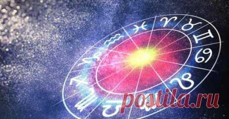 Общий гороскоп на июль 2018 для всех знаков Зодиака