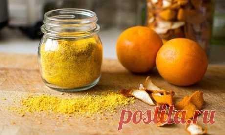 Пока зима не закончилась, давайте поговорим о том, как использовать в лечебных целях цедру апельсинов, лимонов, грейпфрутов. В наших широтах