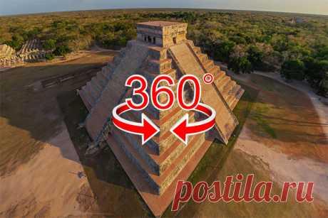 Пирамиды Майя в древнем городе Чичен-Ица | Обзор на 360º Среди наиболее известных великих цивилизаций, существовавших на нашей планете – майя. Их самый выдающийся архитектурный памятник – древний город с пирамидами Чичен-Ица в Мексике. Сюда мы и отправимся в виртуальное путешествие с обзором на 360° …