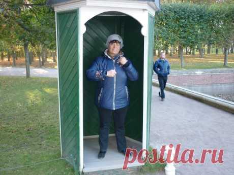 Альбина Полосухина