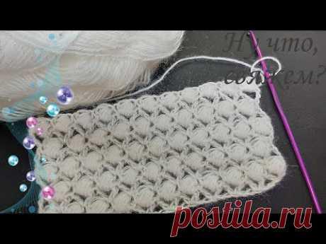 💎НЕЖНЫЙ УЗОР БУСИНКИ крючком из пряжи./GENTLE BEAD PATTERN crocheted from yarn