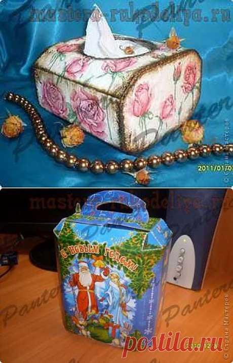 Мастер-класс: Салфетница из коробки от конфет