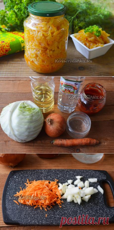 La solianka de la col para el invierno como de tienda con la pasta de tomate