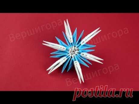 Простая снежинка из бумаги ✳ Модульное оригами для Нового года и Рождества, украшение