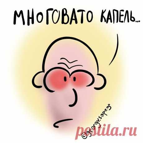 Про заменитель слезы, холестерин, вред омепразола и сердечную недостаточность   Для пациентов   Яндекс Дзен