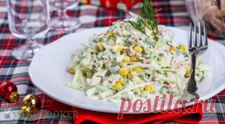 Салат из крабовых палочек и свежей капусты — MEGOCOOKER
