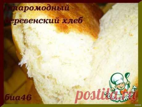 Старомодный деревенский хлеб - кулинарный рецепт