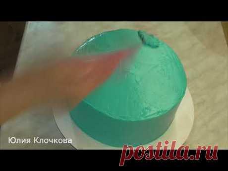 СУПЕР КРЕМ для украшения торта. Всё подробно.  Как украсить торт на ДЕНЬ РОЖДЕНИЕ.