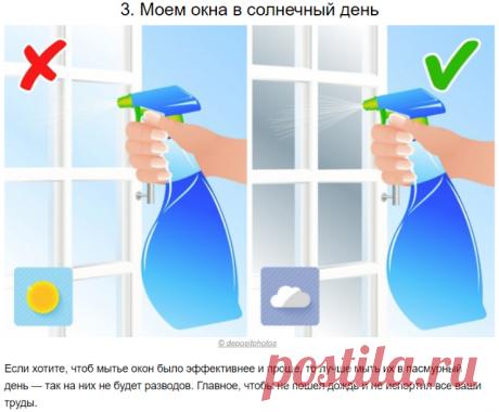 9ошибок, способных превратить уборку внапрасную трату времени