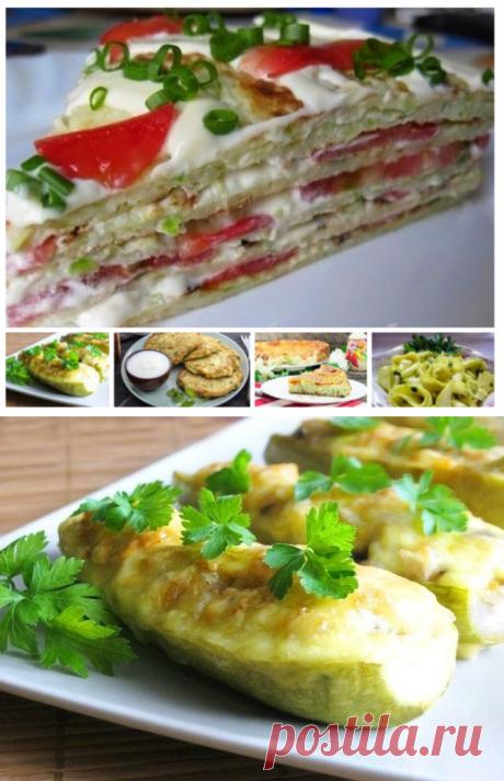 5 рецептов вкусных блюд с кабачками