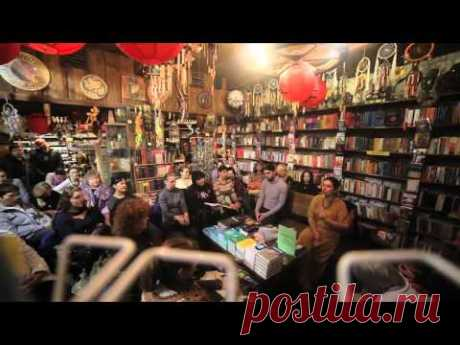 All truth about porcha and love spells (on December 26, 2015, a seminar)