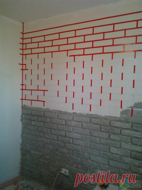 Как сделать имитацию кирпичной стены — Pro ремонт