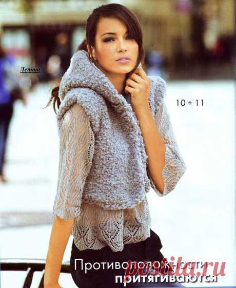 Пуловер и жилет с капюшоном