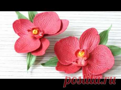 Орхидея из фоамирана. МК Екатерины Дерновой.