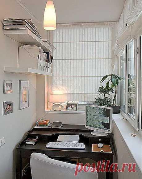 Балкон - уютное место для работы и отдыха.
