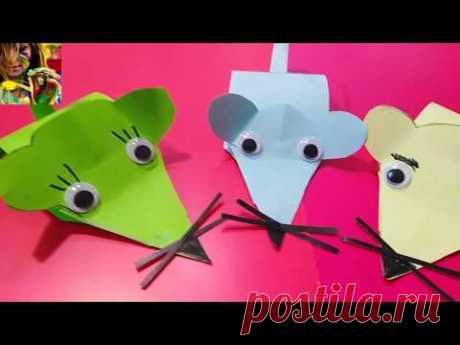 СИМВОЛ ГОДА 2020 МЫШКА из бумаги своими руками.Новогодние поделки для ДЕТЕЙ игрушки мышки!