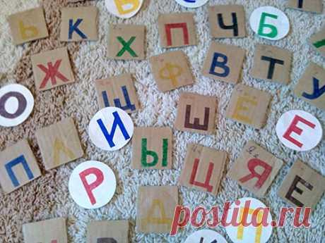 Какие буквы в имени отталкивают удачу