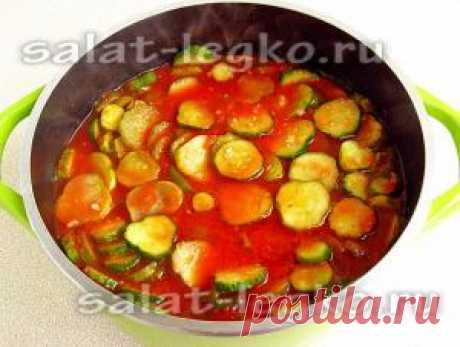 Салат из огурцов в томатной заливке на зиму, рецепт с фото