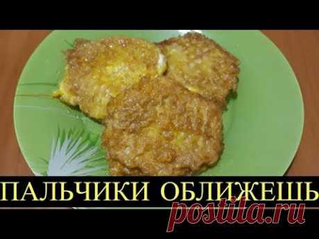 Котлеты больше Не жарю! Гениальный рецепт с Фаршем, Вкус которого вызывает Восторг! - YouTube