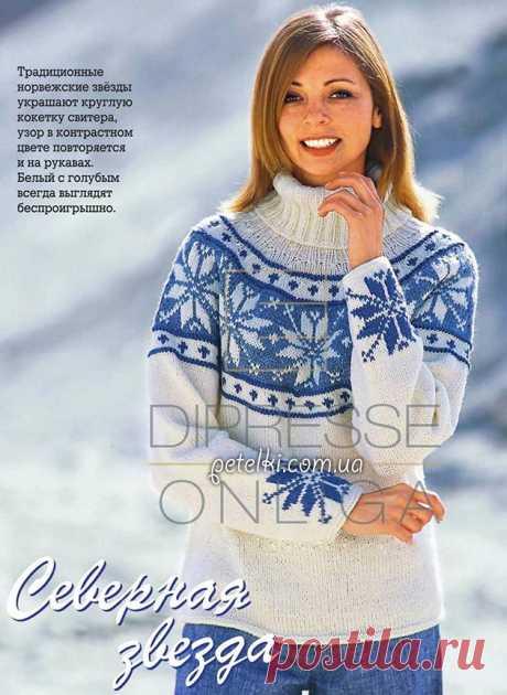 Теплые свитера и пуловеры со схемами » Страница 4