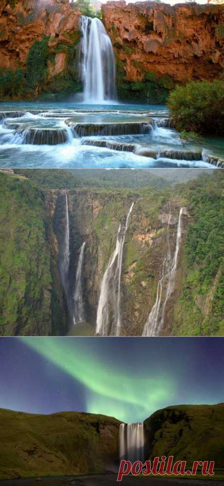 Красивейшие водопады мира | Улетные картинки