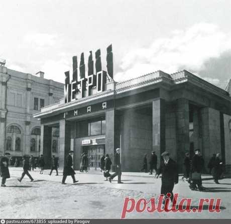 История самой необычной станции первой очереди Московского метро | О Москве нескучно | Яндекс Дзен