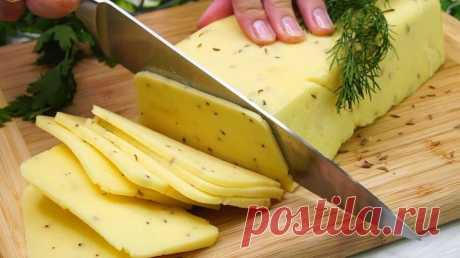 Хватит покупать в магазине! Вкуснейший твердый Сыр за 30 минут! Натуральный — Смотреть в Эфире Домашний сыр, который готовят у нас в Сибири Омской области. Такого вкусного сыра как готовят у нас я не встречала. Не один праздник не обходится без…