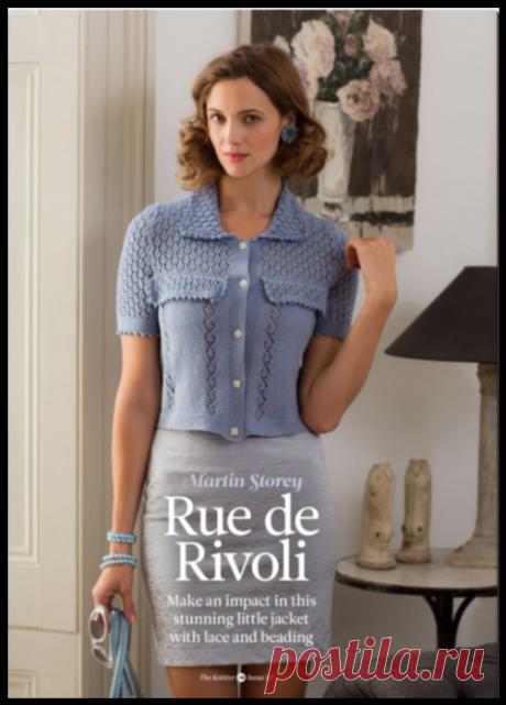 """Элегантная кофточка во французском стиле """"Rue de Rivoli"""""""