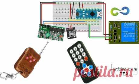 Arduino управление светом с 3 мест: Пульт ДУ + Радиопульт + Переключатель.